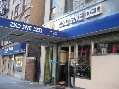 city-break-new-york-city-part-v-lunch-break-7