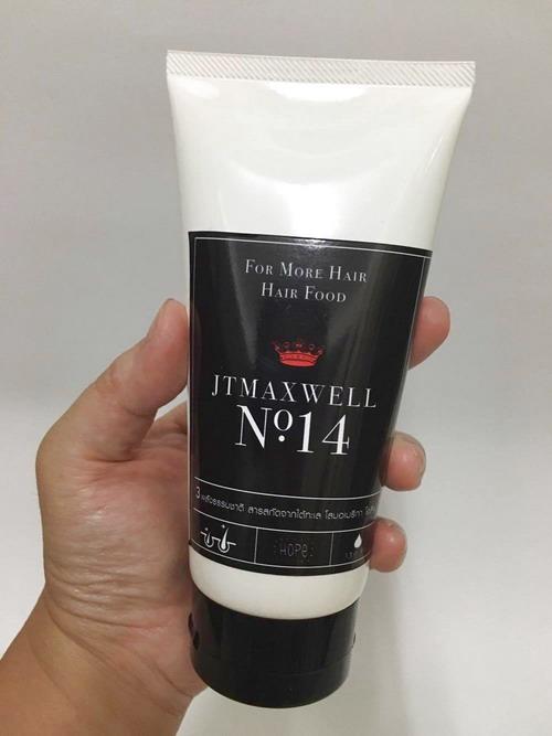 Beauty Review JTmaxwell Hair Care 8