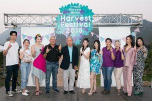 01_พล.อ.สุรยุทธ์ จุลานนท์ องคมนตรี ให้เกียรติมาร่วมงาน Harvest Festival 2018_resize