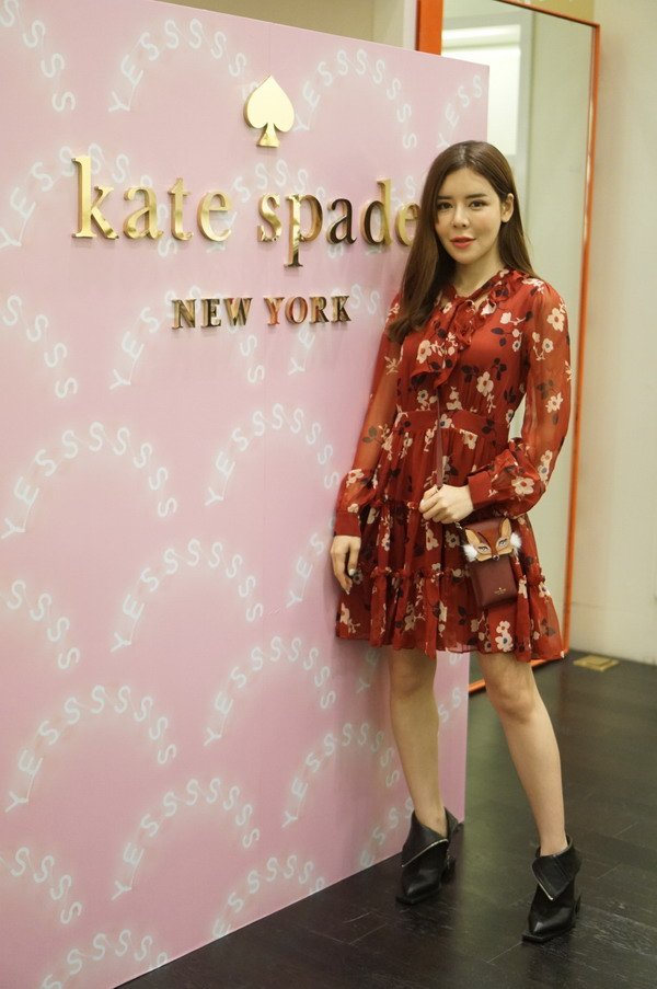 kate spade new york fall 2018 Event 7