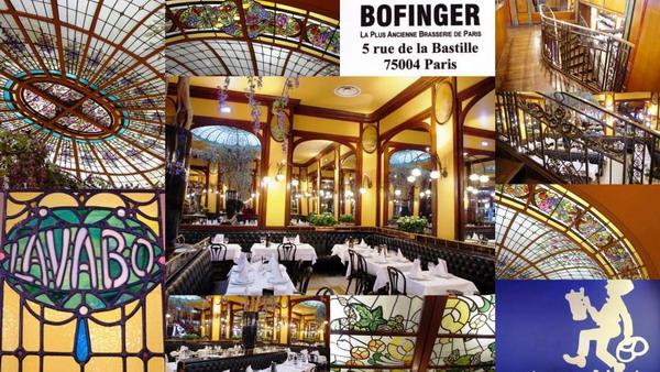 City Break Paris Part 37 Dinner In Paris 8