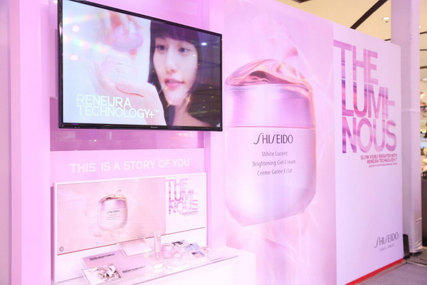 Shiseido White Lucent 2019 THE LUMINOUS Event 3