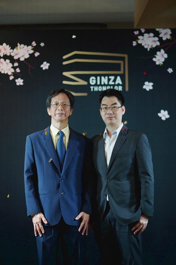 GinzaThonglor_OpeningPic.08