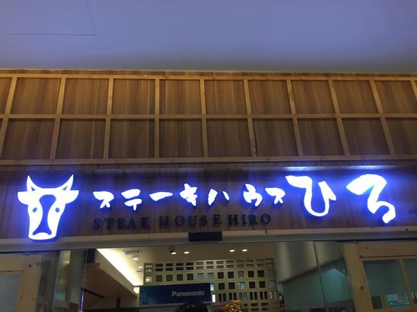 GinzaThonglor_OpeningPic.16