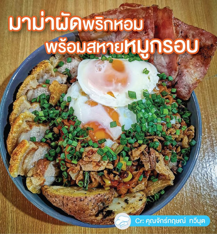 Mama-Food-11