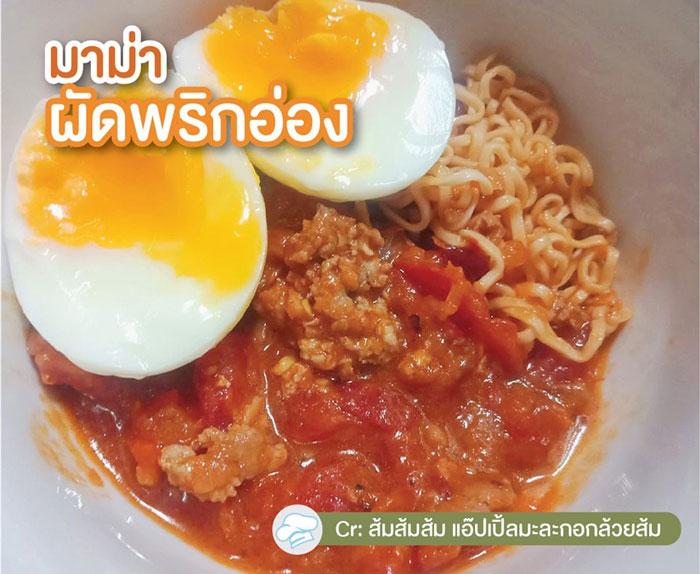 Mama-Food-12