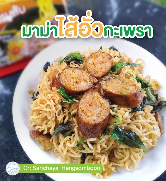 Mama-Food-4