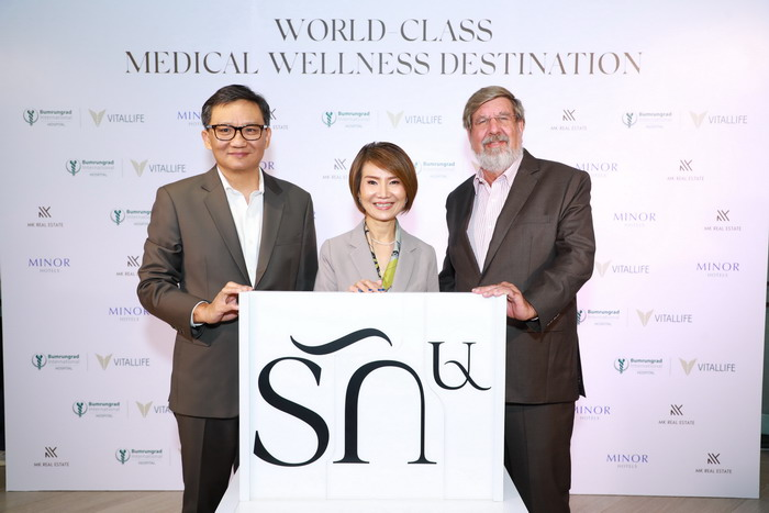 RAKxa รักษ World Class Medical Wellness-6
